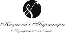 kozakov