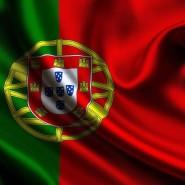 Переклад на Португальську мову